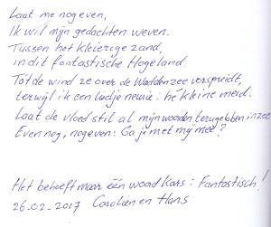 testimonial_030